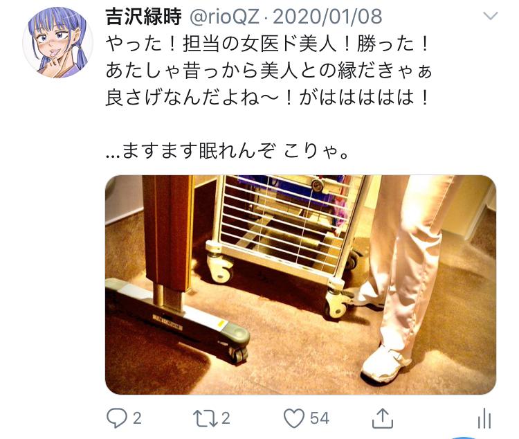 f:id:ryokuji:20200512182518j:plain