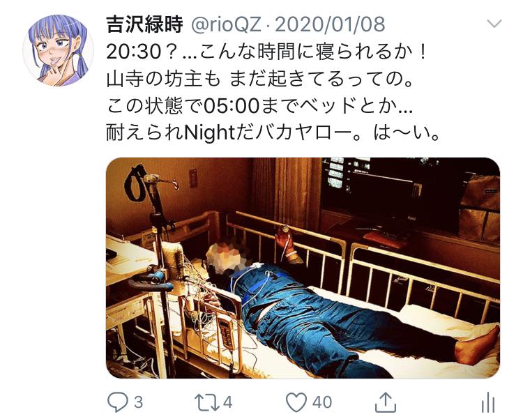 f:id:ryokuji:20200512182528j:plain