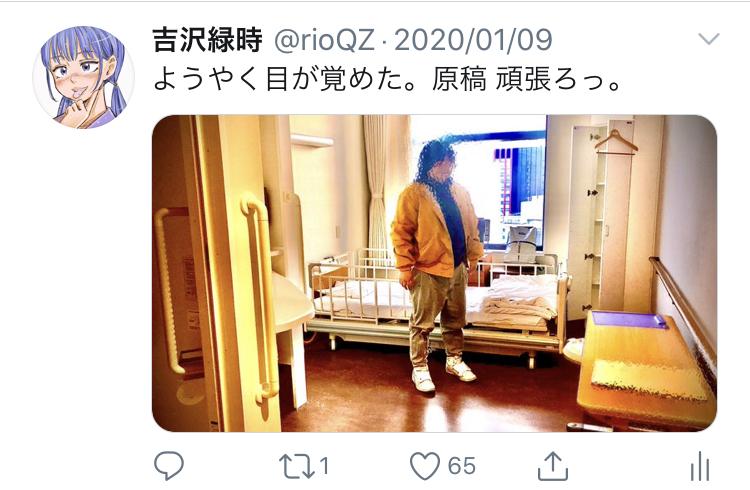 f:id:ryokuji:20200512182551j:plain