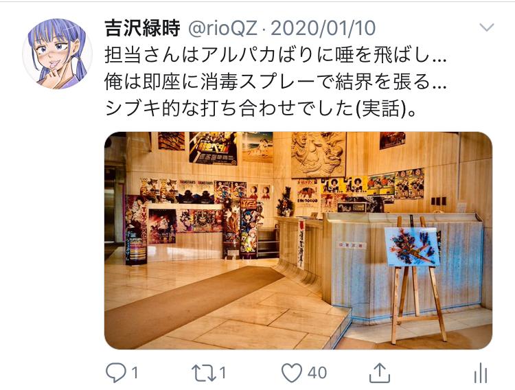 f:id:ryokuji:20200512182613j:plain