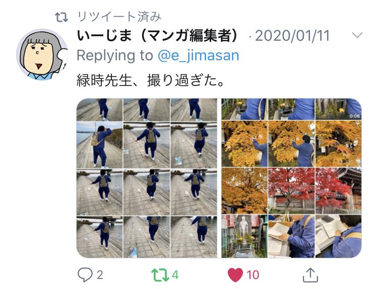 f:id:ryokuji:20200512182626j:plain