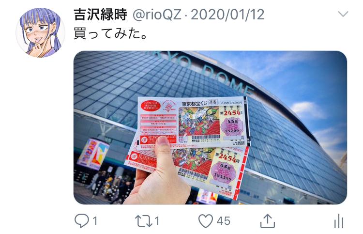 f:id:ryokuji:20200512182655j:plain