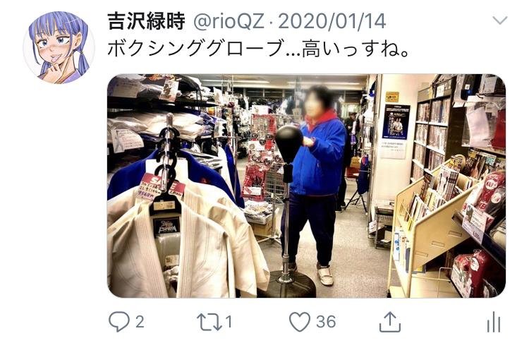 f:id:ryokuji:20200512182728j:plain