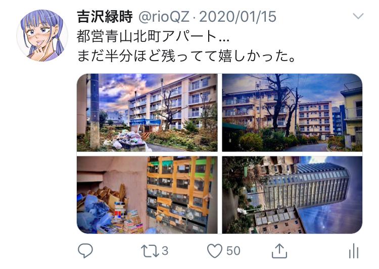 f:id:ryokuji:20200512182741j:plain