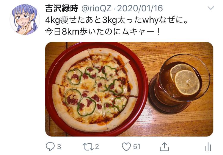 f:id:ryokuji:20200512182801j:plain