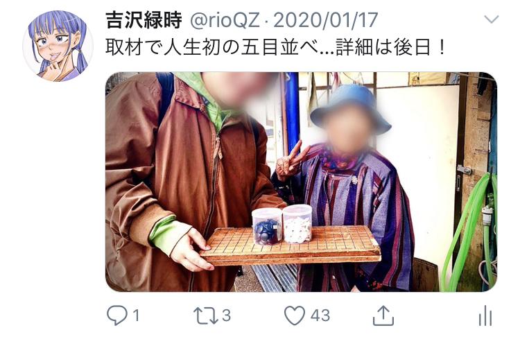 f:id:ryokuji:20200512182816j:plain