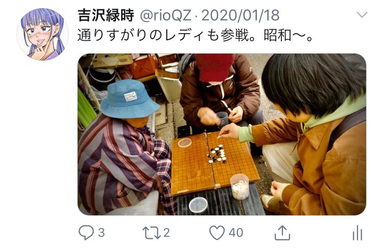 f:id:ryokuji:20200512182831j:plain