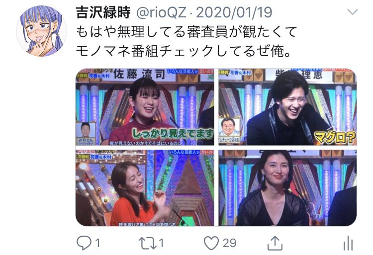 f:id:ryokuji:20200512182845j:plain