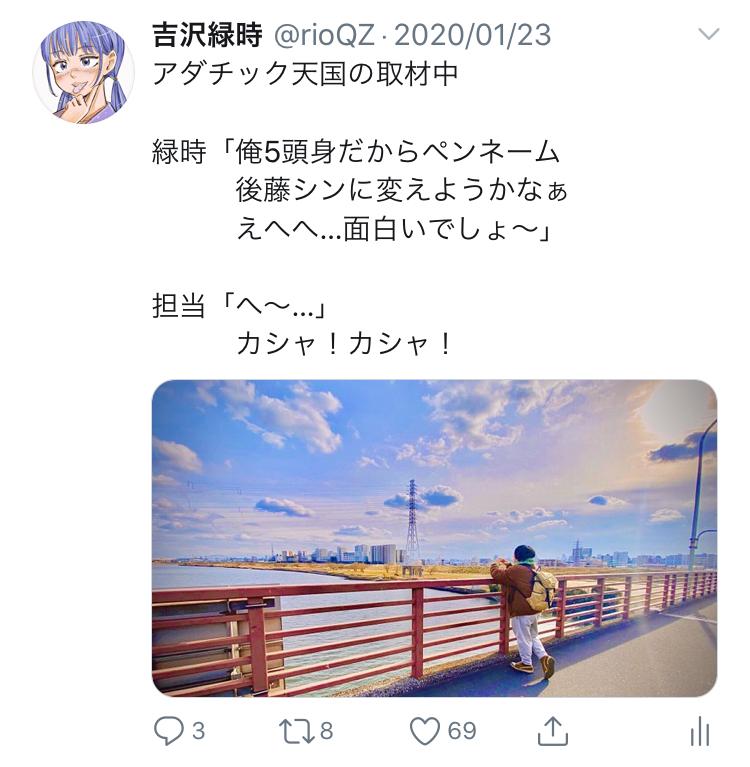 f:id:ryokuji:20200512182859j:plain