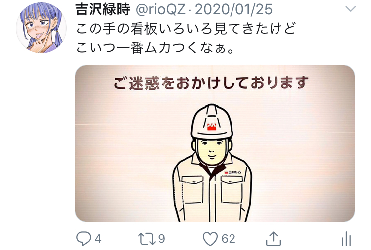 f:id:ryokuji:20200512182926j:plain