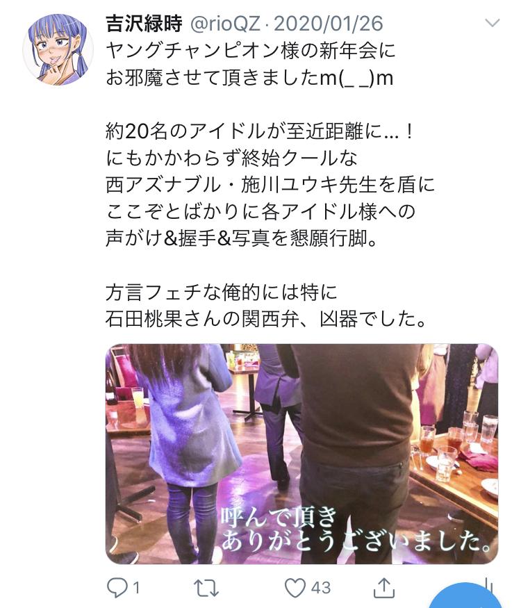 f:id:ryokuji:20200512183040j:plain