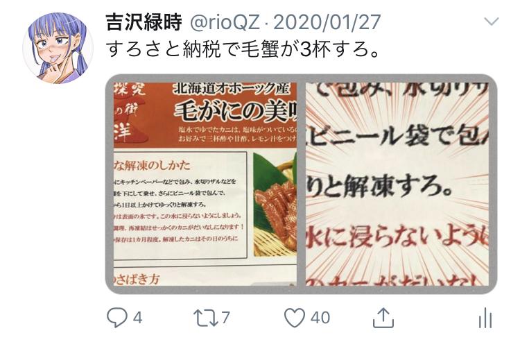 f:id:ryokuji:20200512183051j:plain