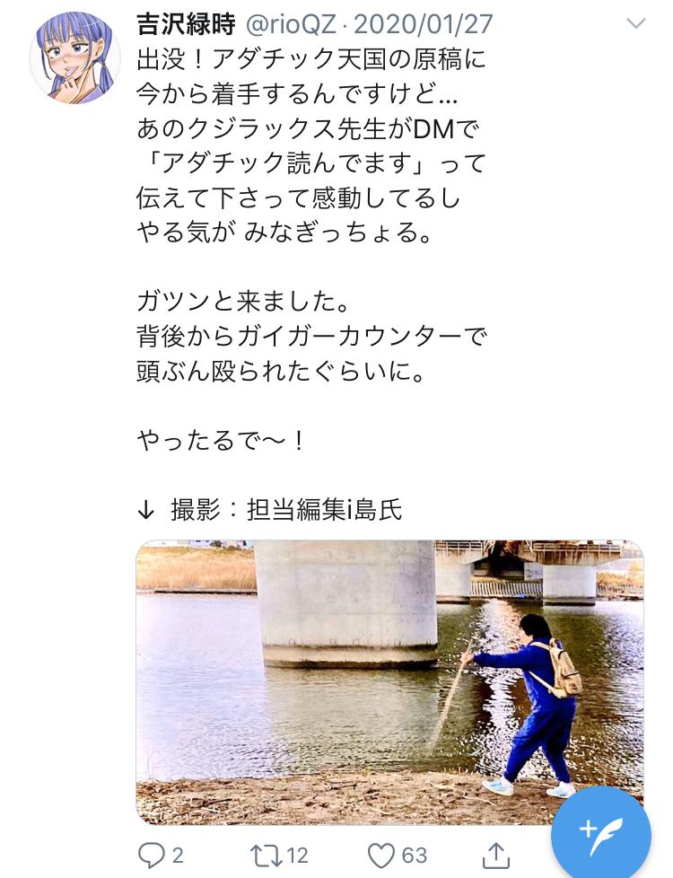f:id:ryokuji:20200512183106j:plain