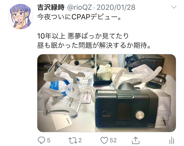 f:id:ryokuji:20200512183117j:plain