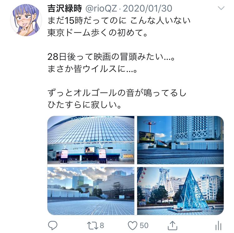 f:id:ryokuji:20200512183138j:plain