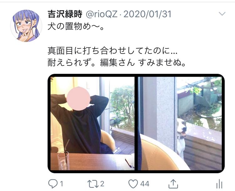 f:id:ryokuji:20200512183152j:plain