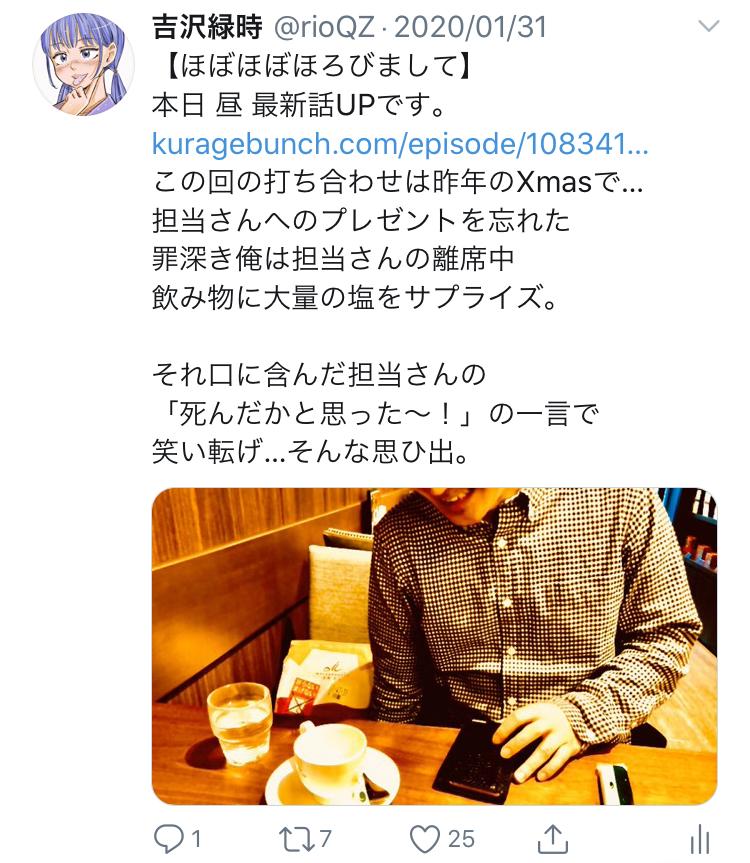 f:id:ryokuji:20200512183207j:plain