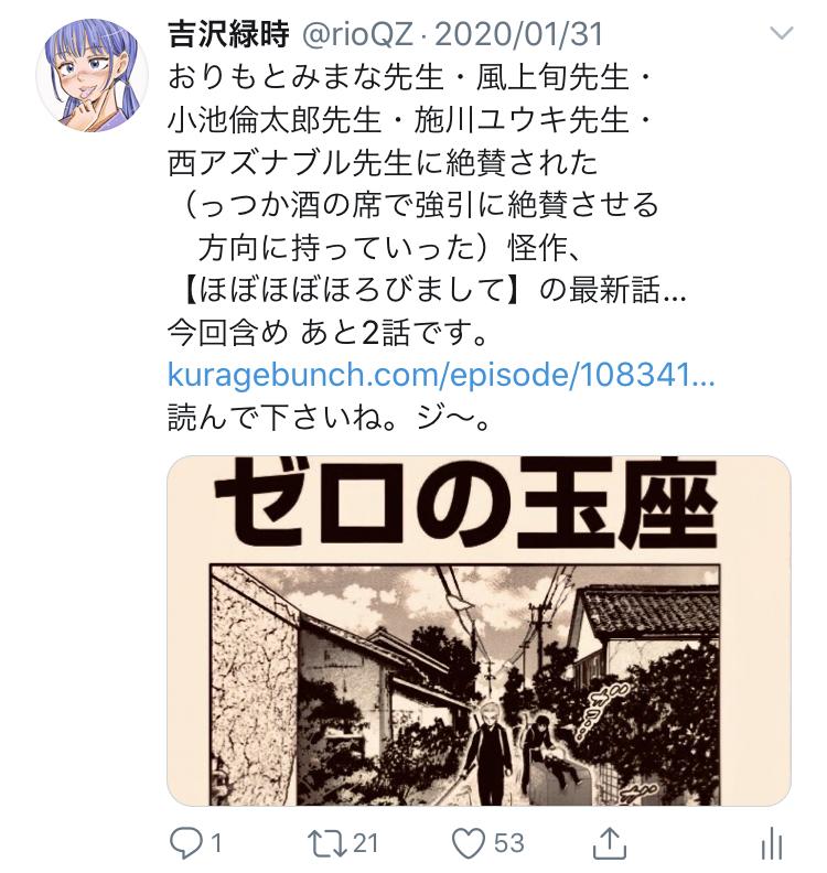 f:id:ryokuji:20200512183218j:plain