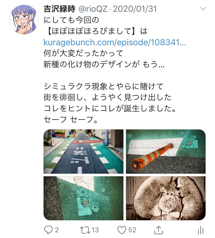f:id:ryokuji:20200512183228j:plain