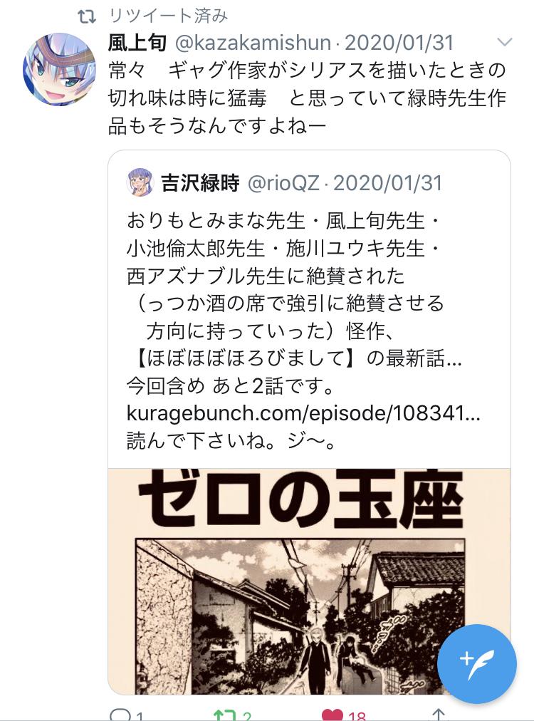 f:id:ryokuji:20200512183249j:plain