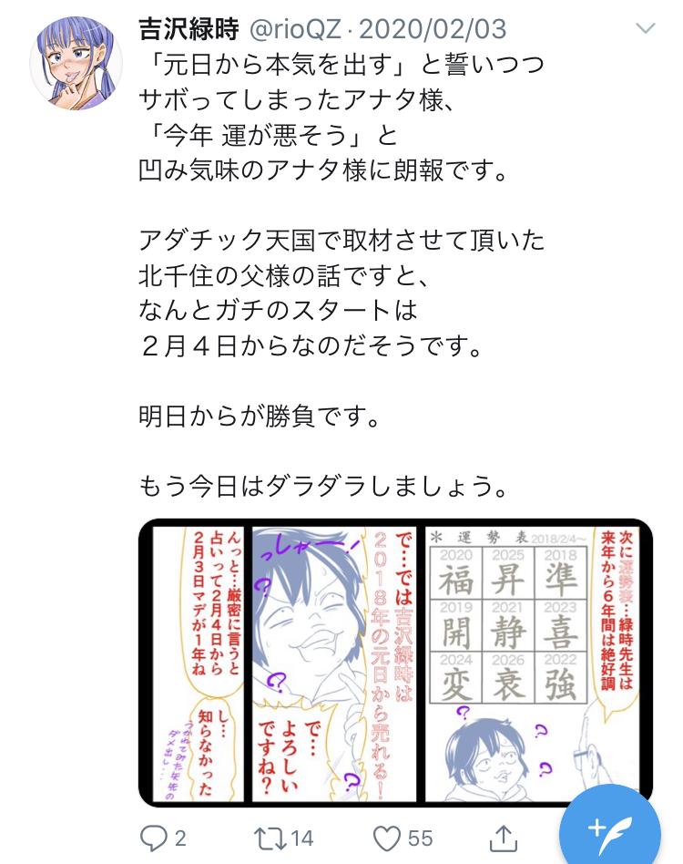 f:id:ryokuji:20200512185254j:plain