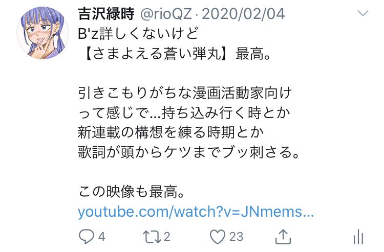 f:id:ryokuji:20200512185306j:plain