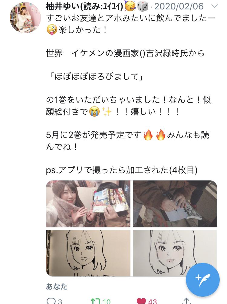 f:id:ryokuji:20200512185319j:plain