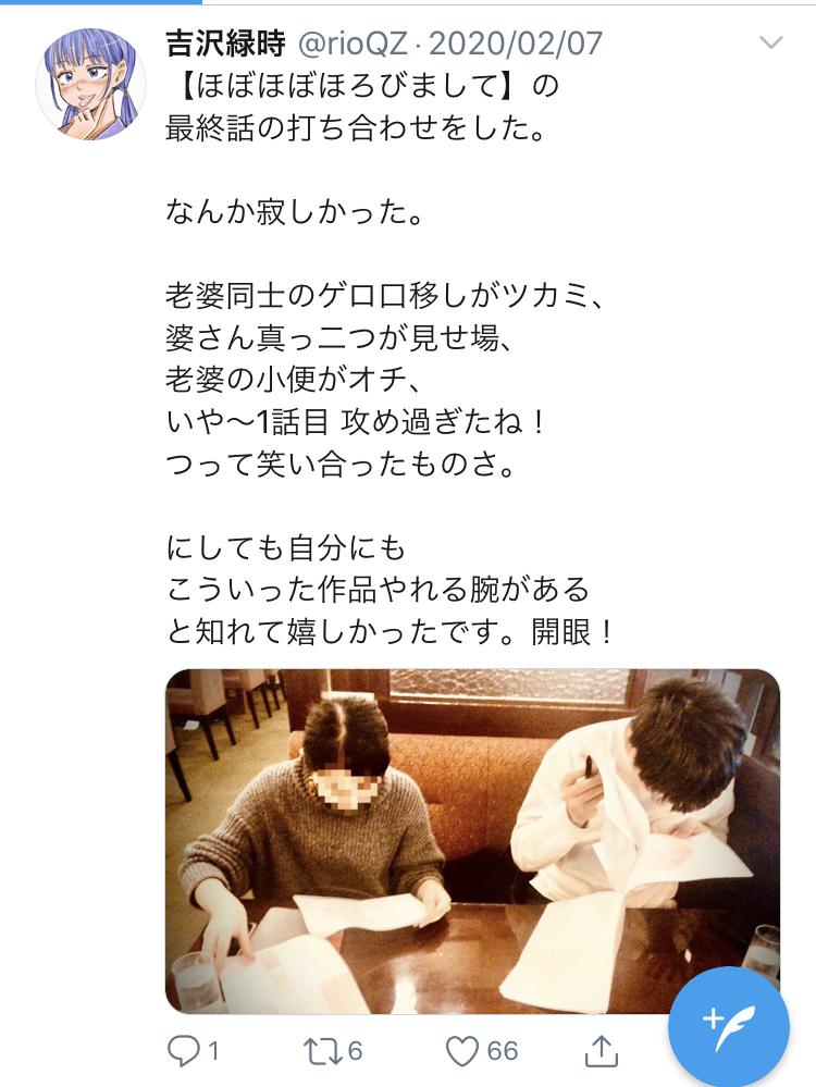 f:id:ryokuji:20200512185331j:plain