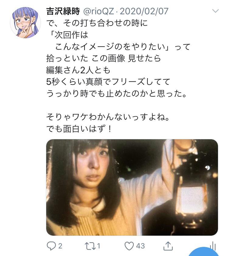 f:id:ryokuji:20200512185347j:plain
