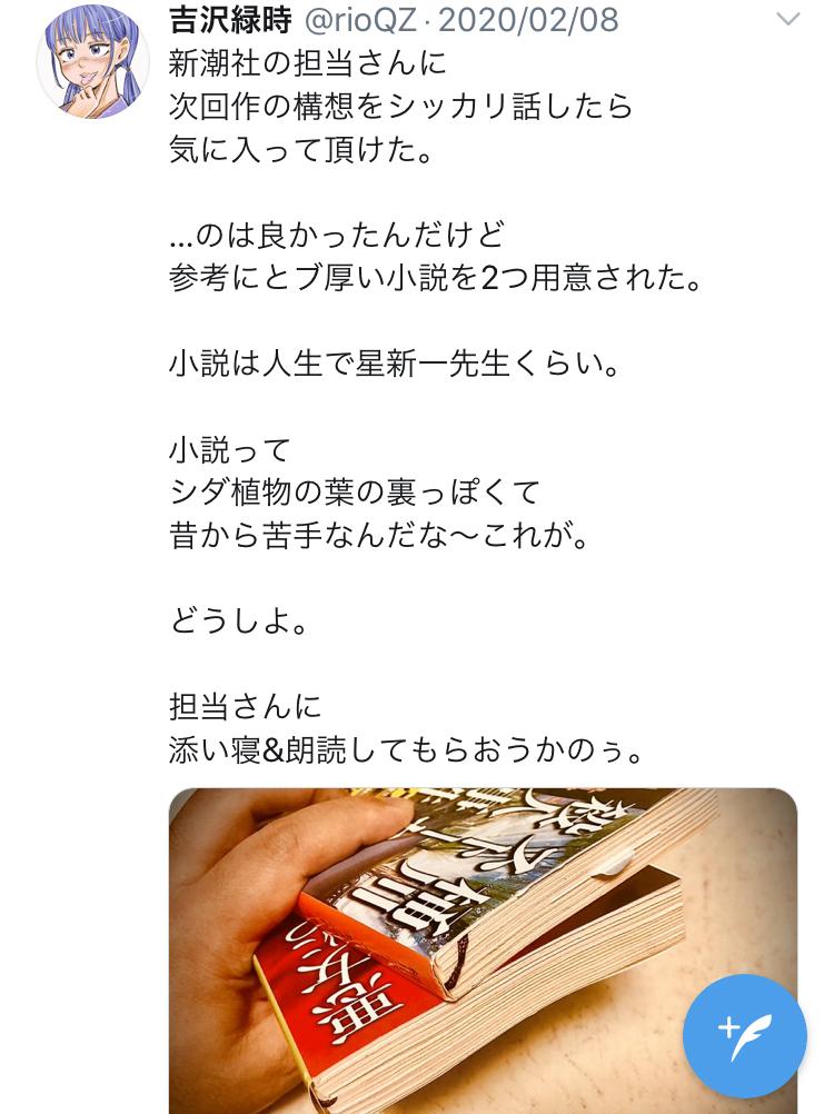 f:id:ryokuji:20200512185416j:plain