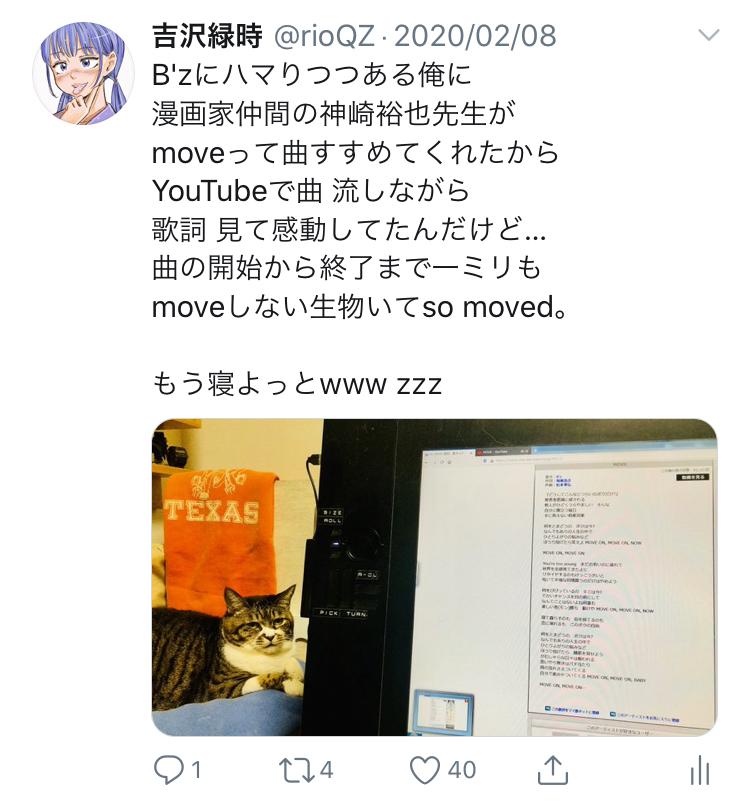 f:id:ryokuji:20200512185428j:plain