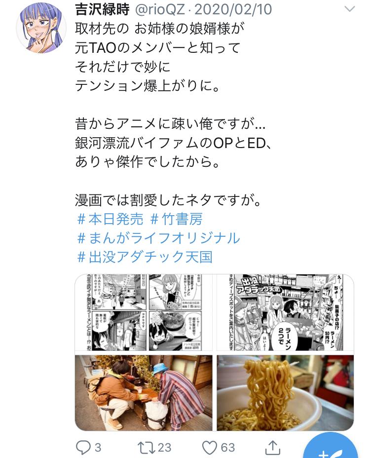 f:id:ryokuji:20200512185452j:plain