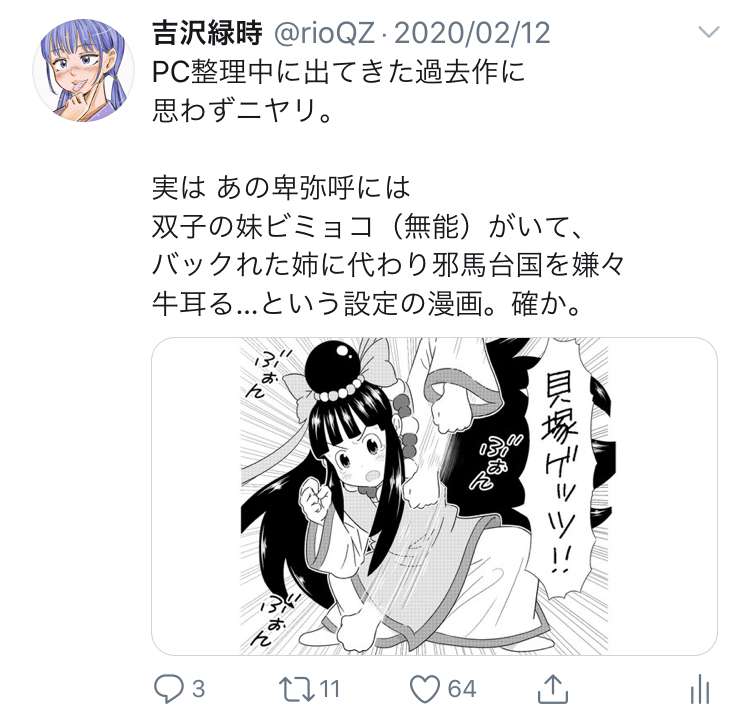 f:id:ryokuji:20200512185505j:plain