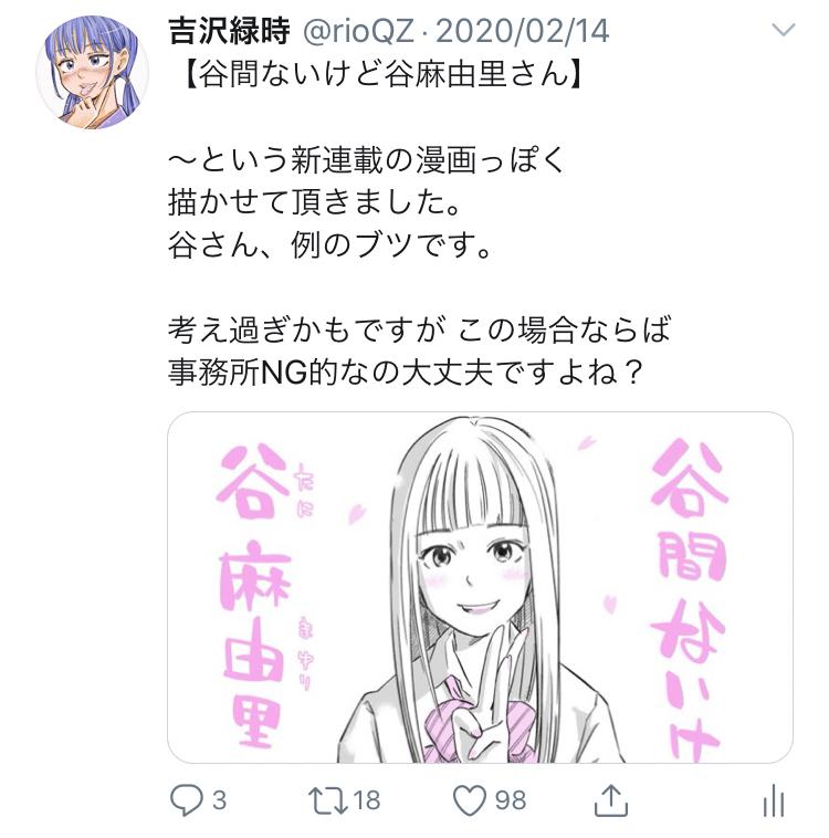 f:id:ryokuji:20200512185607j:plain