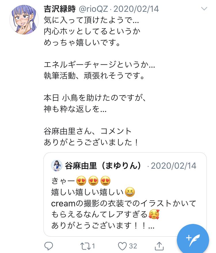 f:id:ryokuji:20200512185624j:plain