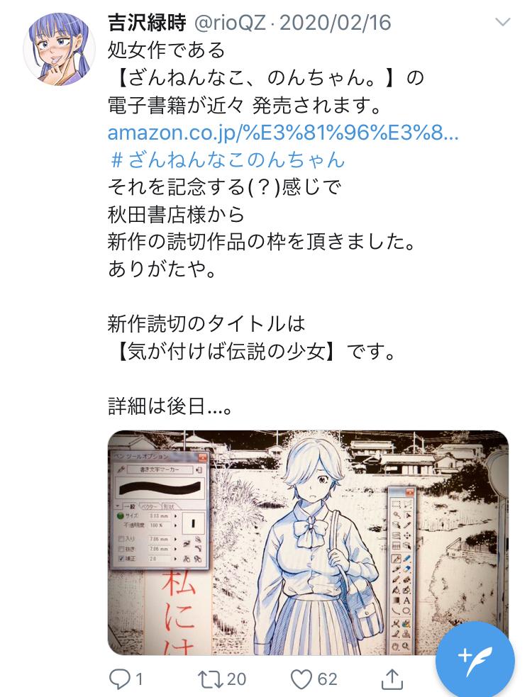 f:id:ryokuji:20200512185637j:plain