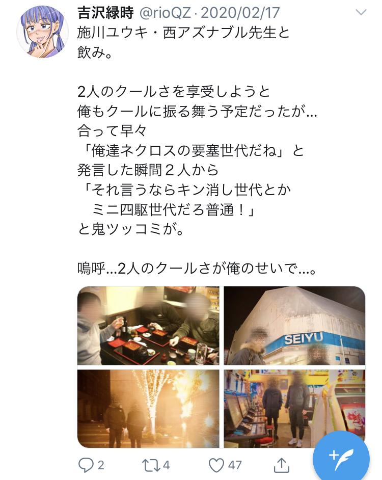 f:id:ryokuji:20200512185653j:plain