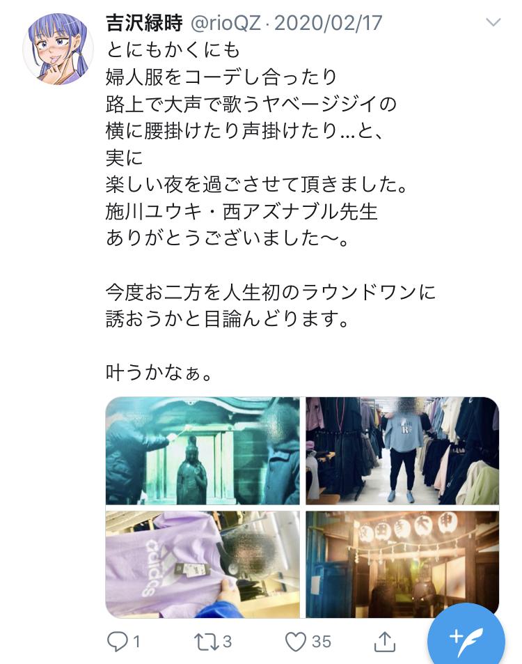 f:id:ryokuji:20200512185705j:plain