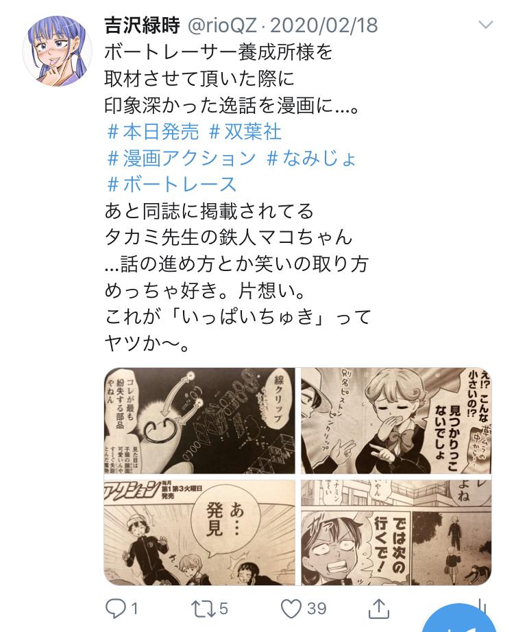 f:id:ryokuji:20200512185718j:plain