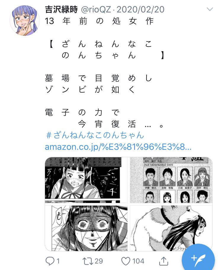 f:id:ryokuji:20200512185732j:plain