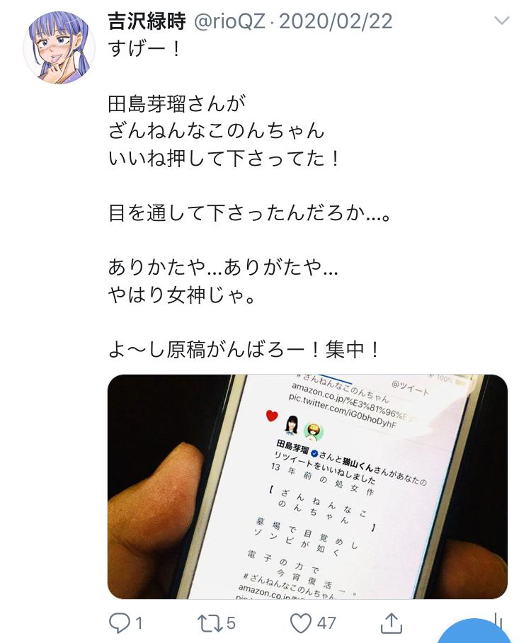 f:id:ryokuji:20200512185746j:plain