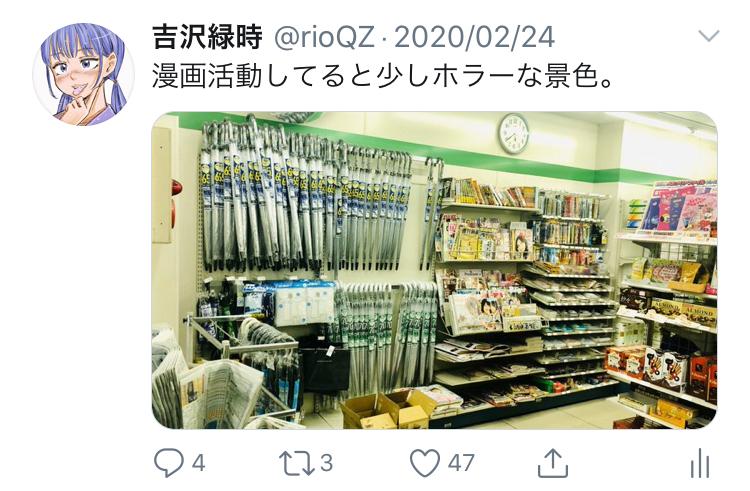f:id:ryokuji:20200512185837j:plain