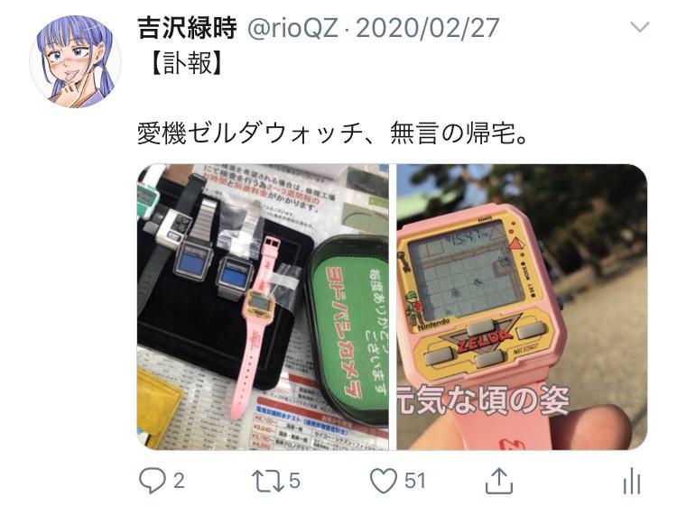 f:id:ryokuji:20200512185848j:plain