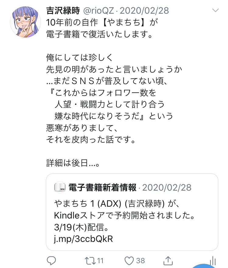 f:id:ryokuji:20200512185857j:plain