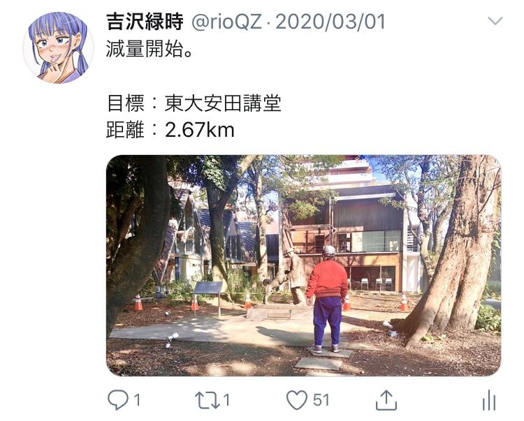 f:id:ryokuji:20200512185912j:plain