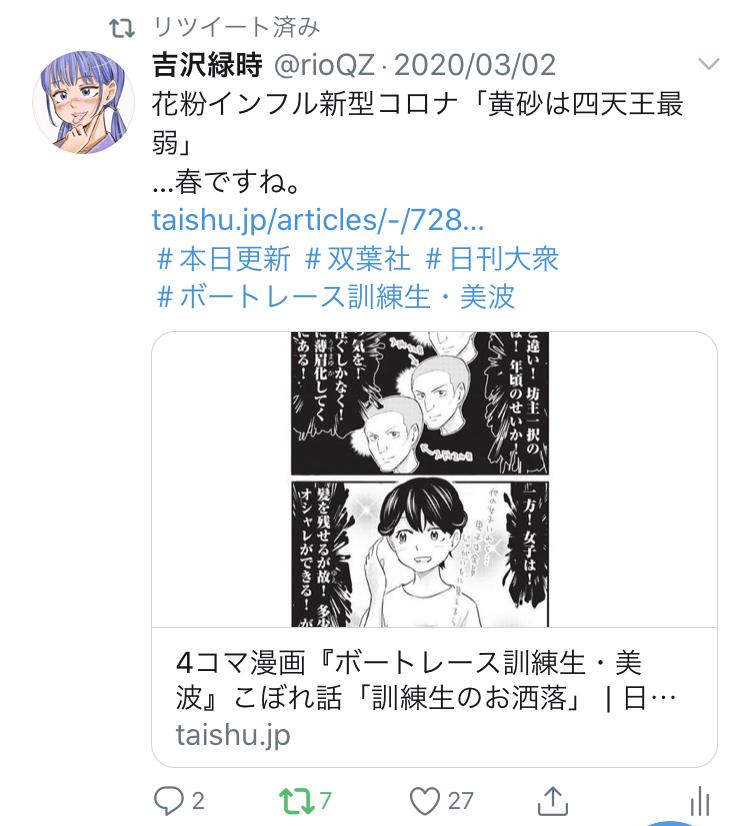 f:id:ryokuji:20200512185921j:plain