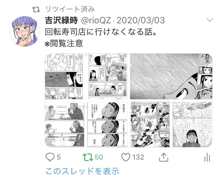 f:id:ryokuji:20200512185931j:plain