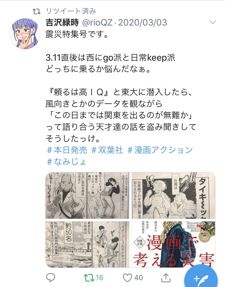 f:id:ryokuji:20200512185948j:plain