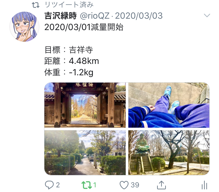 f:id:ryokuji:20200512190120j:plain