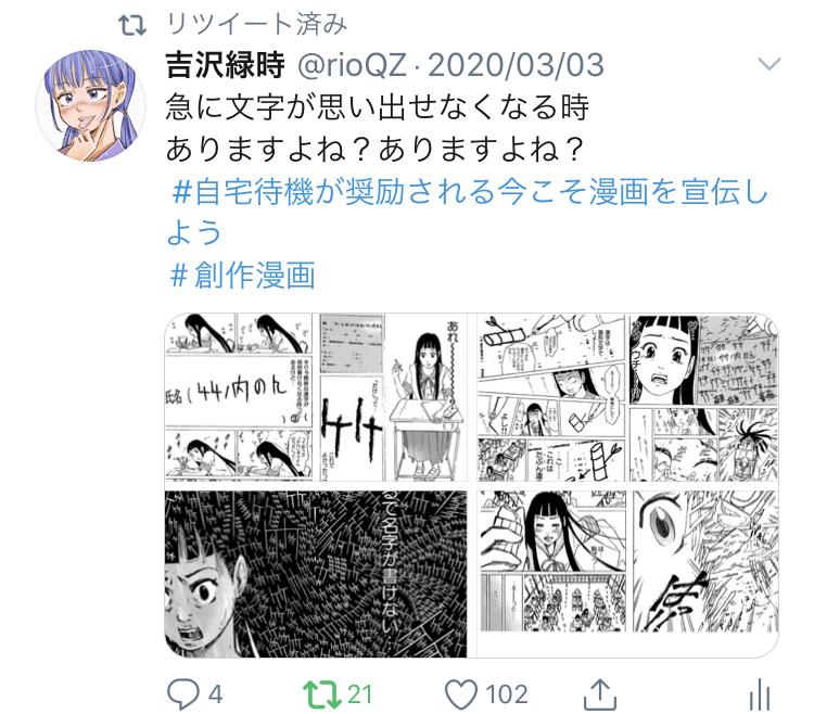 f:id:ryokuji:20200512190132j:plain